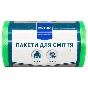 Metro Professional Garbage Bags 35l 50pcs