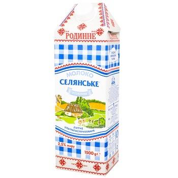 Selianske Rodynne Special Ultrapasteurized Milk 2,5% 1,5kg