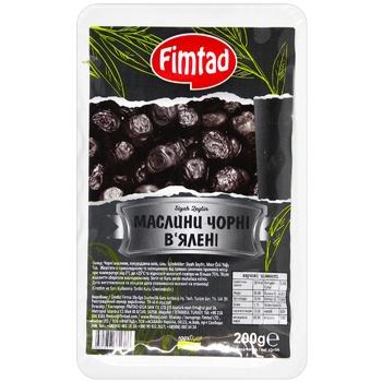 Маслины Fimtad черные вяленые 200г