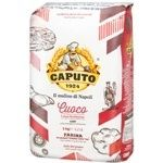 Caputo Wheat flour for baking 1kg