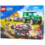 Конструктор Lego City Race Buggy Transporter