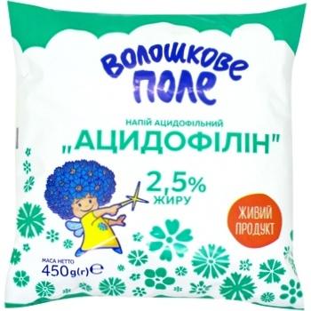 Напиток ацидофильный Волошкове поле Ацидофилин 2,5% 450г