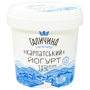 Йогурт Галичина Карпатский без сахара 3% 1кг - купить, цены на СитиМаркет - фото 1