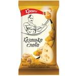 Kozatska Slava With Cheese Taste In Crisps Fried Salted Peanuts 55g