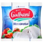 Galbani Мozzarella Cheese 45% 125g