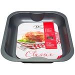 Fackelmann Baking dish square 28X23X4cm