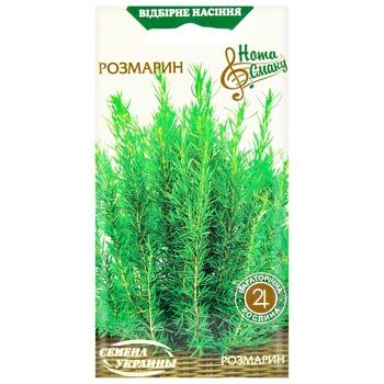 Семена Семена Украины Розмарин 0,05г