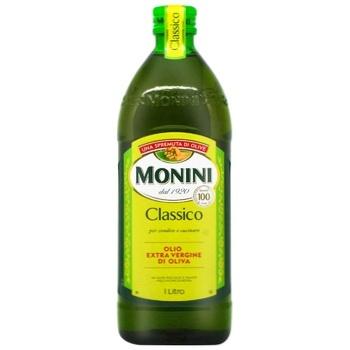Масло оливковое Monini Extra Virgin первого холодного отжима 1л