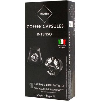 Кава Rioba Intenso в капсулах 10шт Х5г