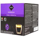 Rioba  Espresso Coffee in capsules 16pcsX7g