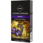 Rioba Kenya Coffee Сapsules 5,5gx11pcs