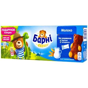 Пирожное Медвежонок Барни бисквитное с молочной начинкой 150г