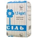 Artyomsol Stone Salt 1.5kg