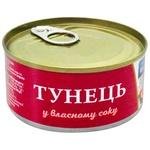 Fish Line Tuna