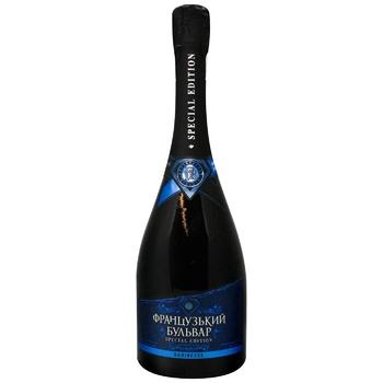 Вино игристое Французский бульвар Special Edition белое полусухое 12,5% 0,75л