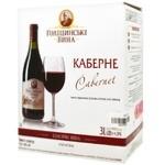 Вино Голіцинські Вина Каберне червоне сухе 3л