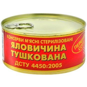 Говядина Zdorovo тушеная 325г - купить, цены на Метро - фото 1