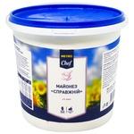 Metro chef Spravzhniy mayonnaise 67% 1kg