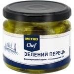 Зеленый перец Metro Chef фаршированный сыром 280г