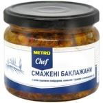 Баклажани Metro Chef смажені 280г