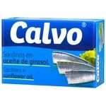 Calvo Sardines with sunflower oil 120g