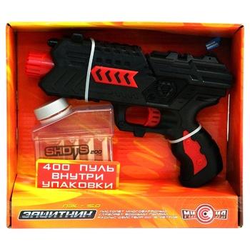 Dream Makers Defender Toy Pistol
