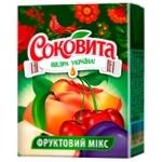 Напій Соковіта соковмісний мультивітамінний з м'якоттю 200мл