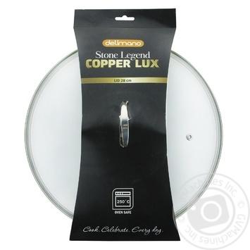 Крышка Delimano Stone Legend Copper Lux 28см - купить, цены на Таврия В - фото 1