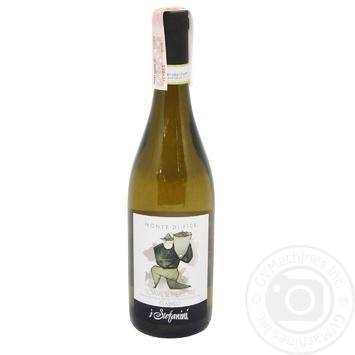 Вино I Stefanini Monte di Fice біле сухе 13% 0,75л - купити, ціни на МегаМаркет - фото 1