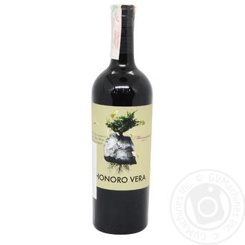 Bodegas Ateca Honoro Vera Organic Red Dry Wine 15% 0.75l - buy, prices for CityMarket - photo 1
