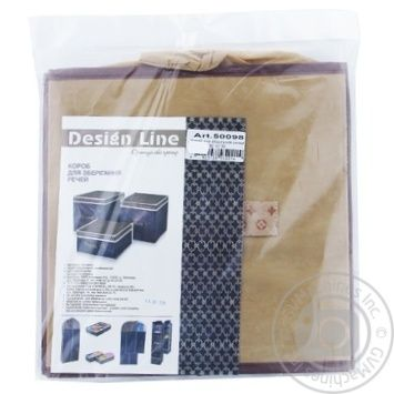 Design Line Storage Box 30х30х30cm