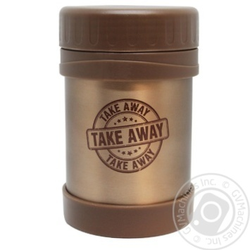 Термоконтейнер Krauff коричневий 350мл - купити, ціни на МегаМаркет - фото 1
