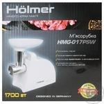 Мясорубка Holmer 1700 Вт HMG-017PSW