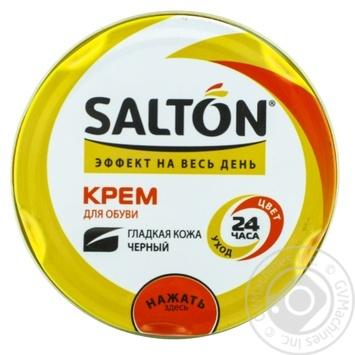 Крем для взуття з гладкої шкіри Salton чорний 50мл - купити, ціни на МегаМаркет - фото 1