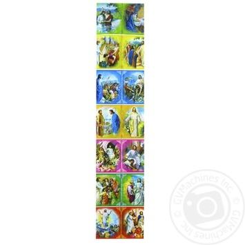 Na Velykden Thermal Label for Easter Eggs Assortment - buy, prices for Novus - image 3