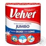 Полотенце бумажный Jumbo Вельвет двухслойный 1 рулон
