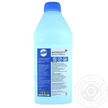 Brilias Antiseptic Means for Hygienic Hands Treatment 1l - buy, prices for MegaMarket - image 1