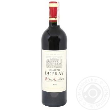 Вино Chateau Dupray красное сухое 13% 0,75л