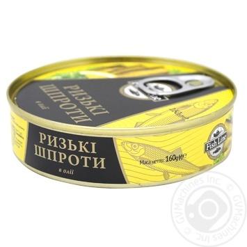 Консерва FishLine Шпроты рижские в масле 160г - купить, цены на Novus - фото 1