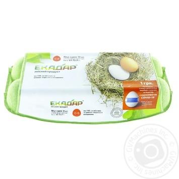 Яйце куряче Екодар С0 10шт - купити, ціни на CітіМаркет - фото 3