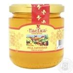 Pasika Lime Honey 270g