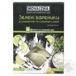 Вареники Novaizha зеленые со шпинатом и соленым сыром 650г