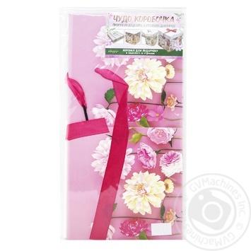 Коробка для подарков Happycom 15х15х15см в ассортименте - купить, цены на Таврия В - фото 4
