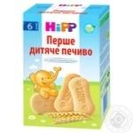 Печенье HiPP Первое детское печенье для детей с 6 месяцев 150г