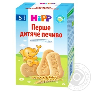 Печенье ХиПП Первое детское печенье для детей с 8 месяцев 150г - купить, цены на МегаМаркет - фото 1