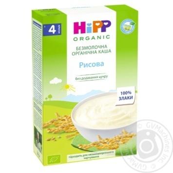 Каша безмолочная HiPP рисовая 200г