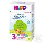 Blend Hipp milky dry for children from 12 months 500g Germany