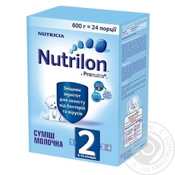Nutrilon 2 For Babies From 6 to 12 Months Milk Mixture 600g - buy, prices for Novus - image 2