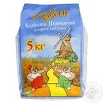 Shchedri Braty Wheat Flour 5kg