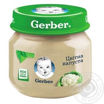 Пюре Гербер овощное цветная капуста без крахмала и соли для детей с 4 месяцев 80г - купить, цены на Фуршет - фото 1